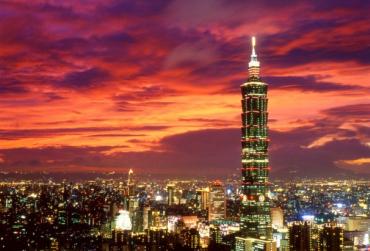 A view of Taipei.