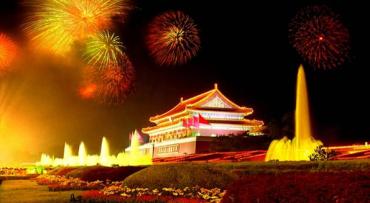 Dazzling Beijing.