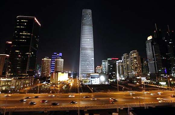 China World Trade Center Tower.