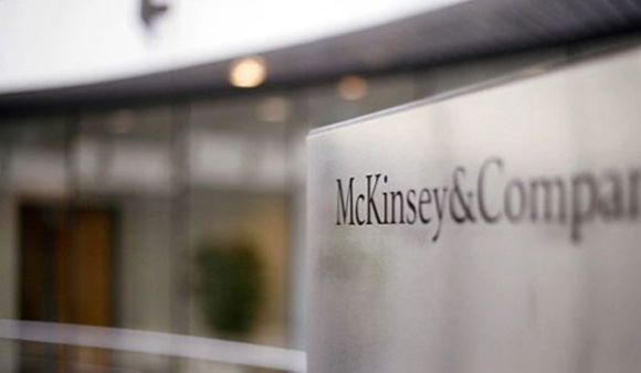 Gupta joined McKinsey and Company in 1973.