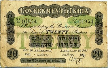 An old 20-rupee note.