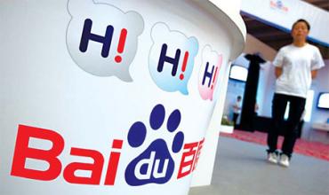 Baidu's profit rose 78 per cent.