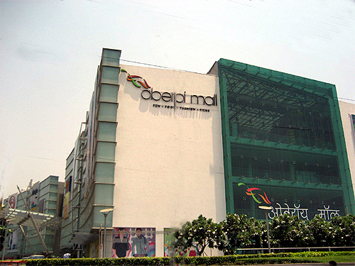 Oberoi Mall, Mumbai.