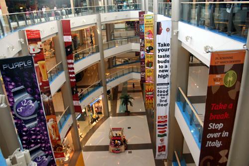 R City Mall.