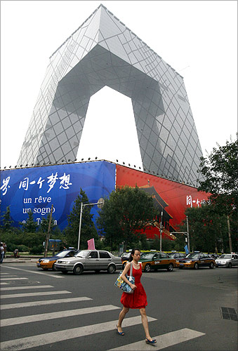 China Central Television (CCTV) headquarters.
