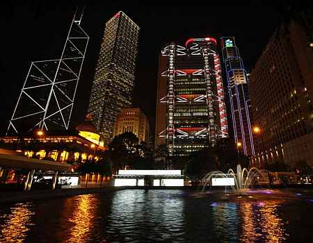 Hong Kong's central financial district