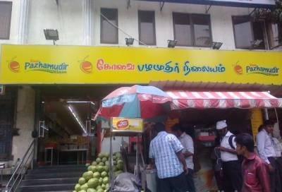 Kovai Pazhamudir Nilayam outlet.