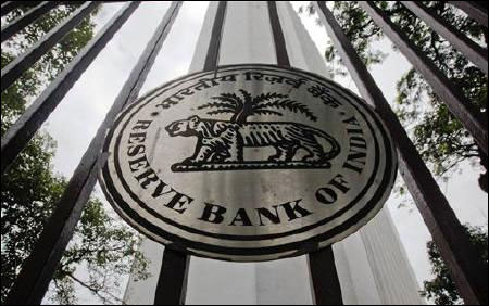 RBI logo is pictured outside its head office in Mumbai.