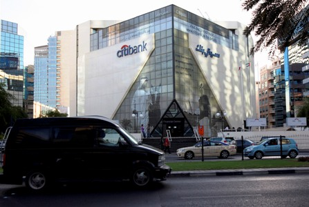 A view of a branch of Citibank along Khalid Bin Al-Waleed Road, Dubai.