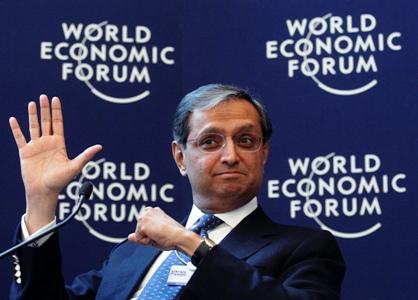 Citibank CEO Vikram Pandit.
