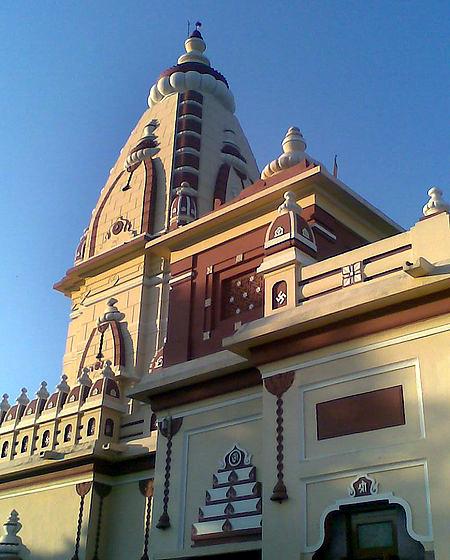 Birla temple.