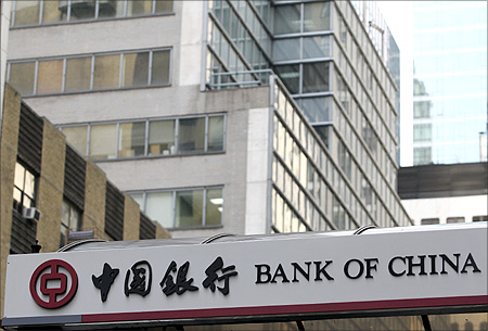 The Bank of China branch is seen in New York.