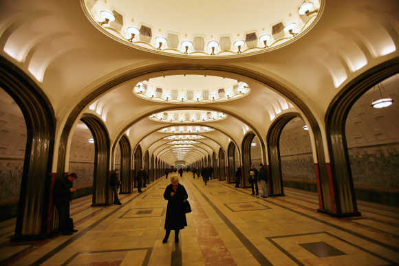A view of a Moscow Metro station.