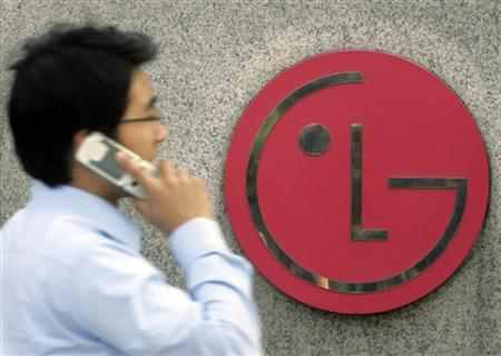 How LG aims to recover lost ground