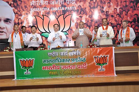 BJP party meet.