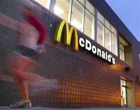How Big Mac aims to stay ahead of the game