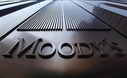 A Moody's sign on the 7 World Trade Center tower is photographed in New York