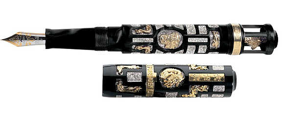 Visconti HRH Limited Edition Forbidden City Fountain Pen.