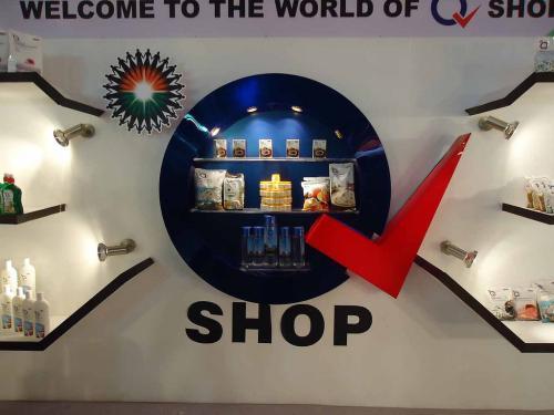 A Sahara Q shop.