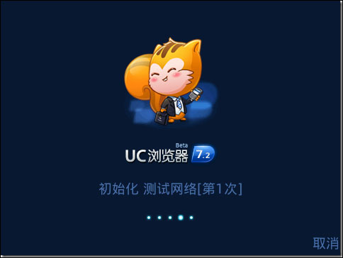 China's UCWeb eyes 100 million users in India