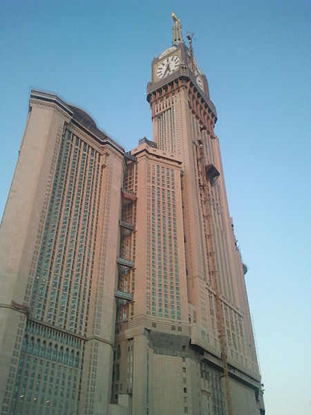 Makkah Clock Royal Tower in Saudi Arabia.