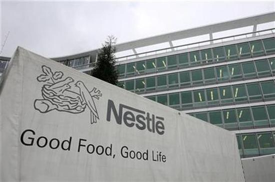 The exterior of a lorry's cargo compartment is pictured outside the headquarter of Nestle.