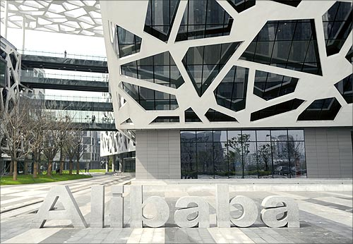 A general view shows the office buildings of Alibaba (China) Technology Co. Ltd on the outskirts of Hangzhou.
