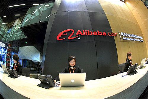 Amazing photos of Alibaba headquarters
