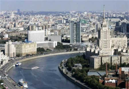 Russia's index value rose by 7.5 per cent. A view of Moscow.