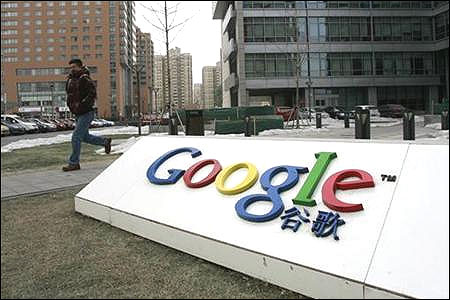 A 'weakened' Google decides to return to China
