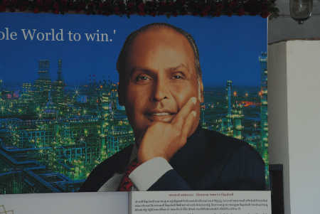 Dhirubhai Ambani was born in Chorwad in 1932.