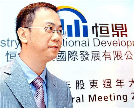 Xian Yang.