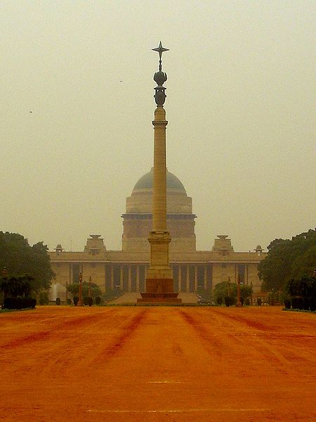 A view of the President's House in New Delhi.