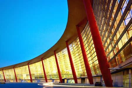 Beijing International Airport.