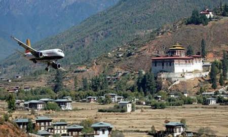 Paro Airport, Bhutan.