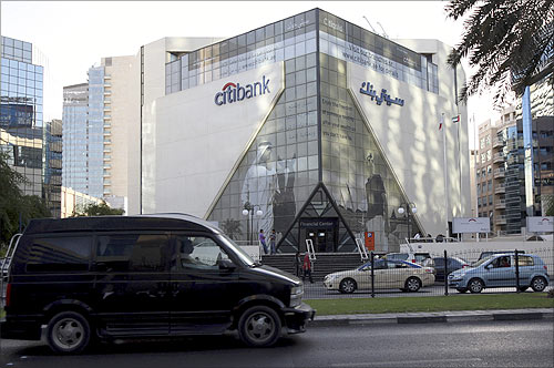 A view of a branch of Citibank.