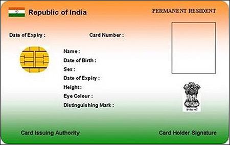 UID card.