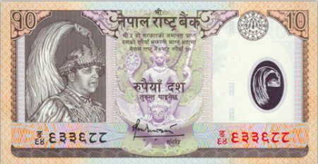 10 Nepalese rupees.