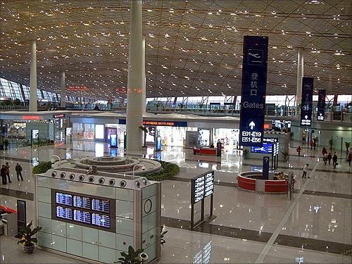 Beijing Capital Airport.