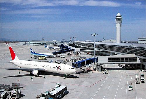 Nagoya Airport.