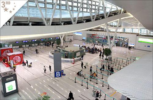 Hangzhou Airport.