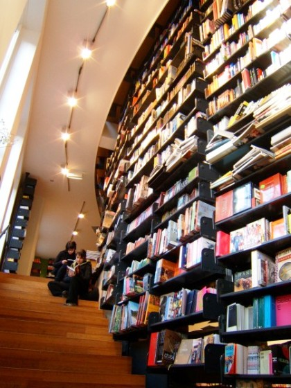 The American Book Center, Amsterdam.