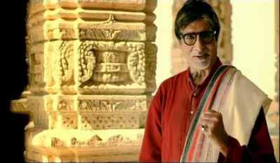 Amitabh Bachchan promotes Gujarat tourism