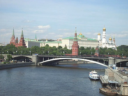 Russia has 101 billionaires. A view of Moscow.