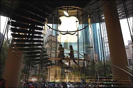Apple faces more trademark proble