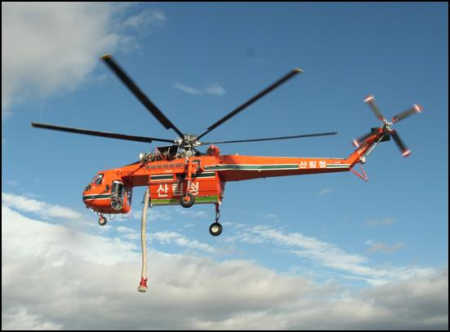 Erickson gives each of its S-64s an individual name.