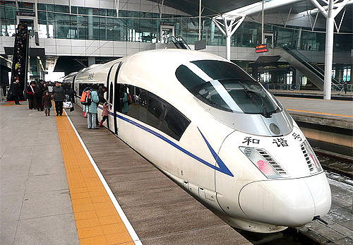 Beijing to Tianjin Intercity Railway.