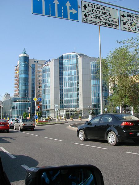 A view of Almaty.