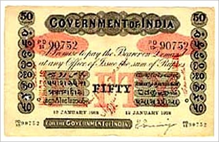Fifty rupee note.