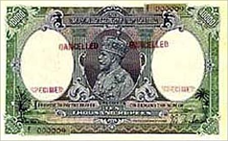 Rs 10,000 note.